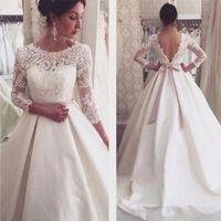 Свадебное платье А1941. Продажа 24.500 руб. Прокат свадебных и вечерних платьев от 1.900 руб. до 14.500 руб. Есть отдельно ряд платьев для проката!