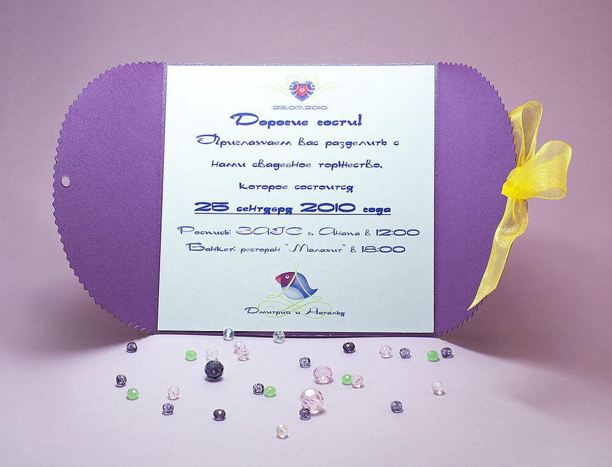 """Свадебное приглашение """"Райская птичка"""". Яркое незабываемое. - фото 2032088 Natta Art Shop. Приглашения, бижутерия, подарки"""