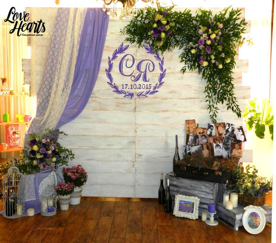 Фотозона на свадьбу прованс