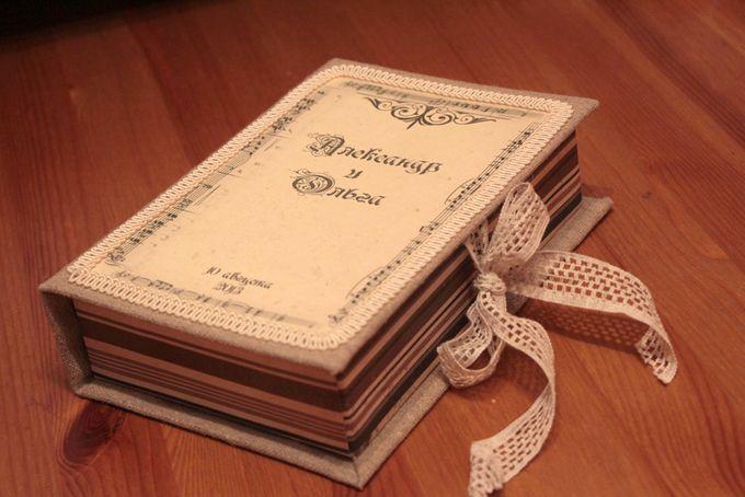 Как сделать шкатулку для денег на свадьбу своими руками