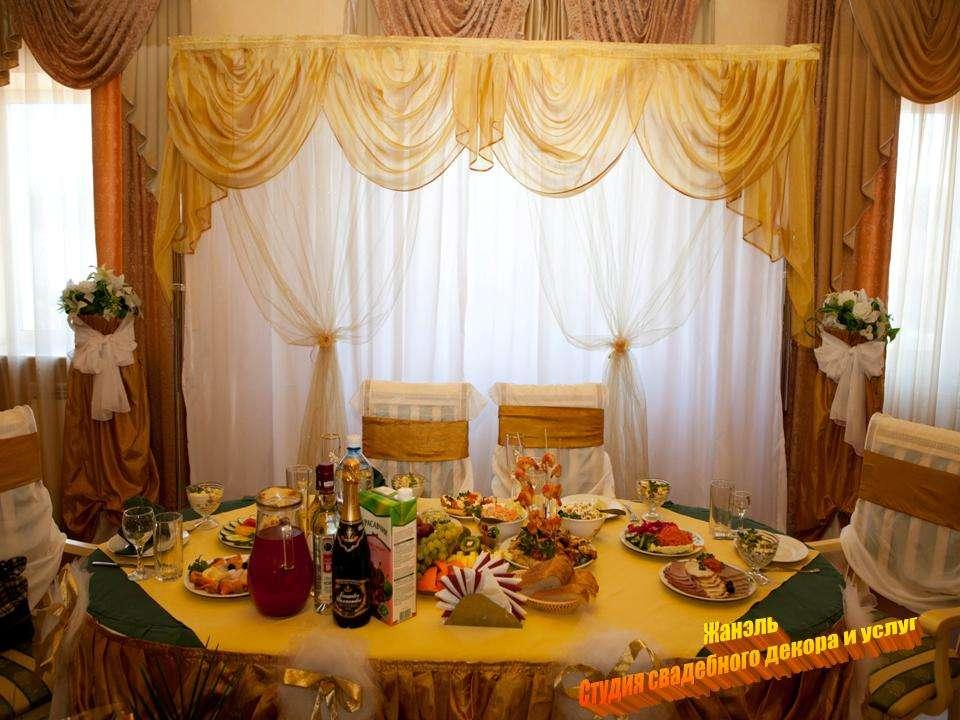Фото 1629005 в коллекции Мои фотографии - Жанэль - студия свадебного декора и услуг