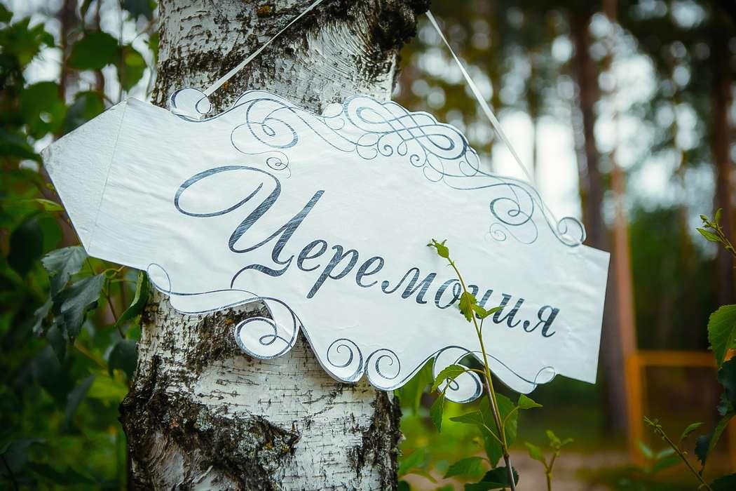"Фото 1633177 в коллекции Свадьба ""Райский сад"" Александра и Ксении - Jolly Dаy - свадебное агентство"
