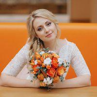 оранжевый, образ невесты
