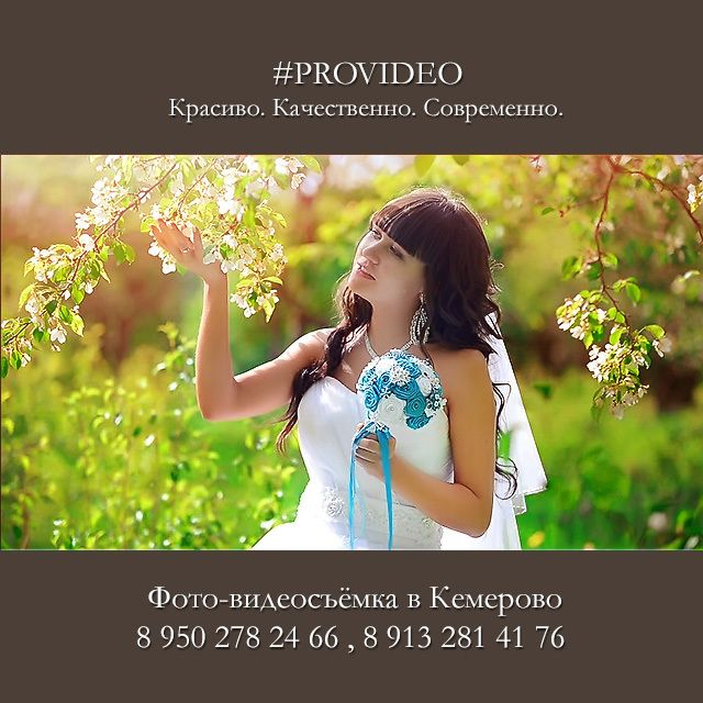 Фото 3981249 в коллекции Портфолио - Видеостудия Provideo