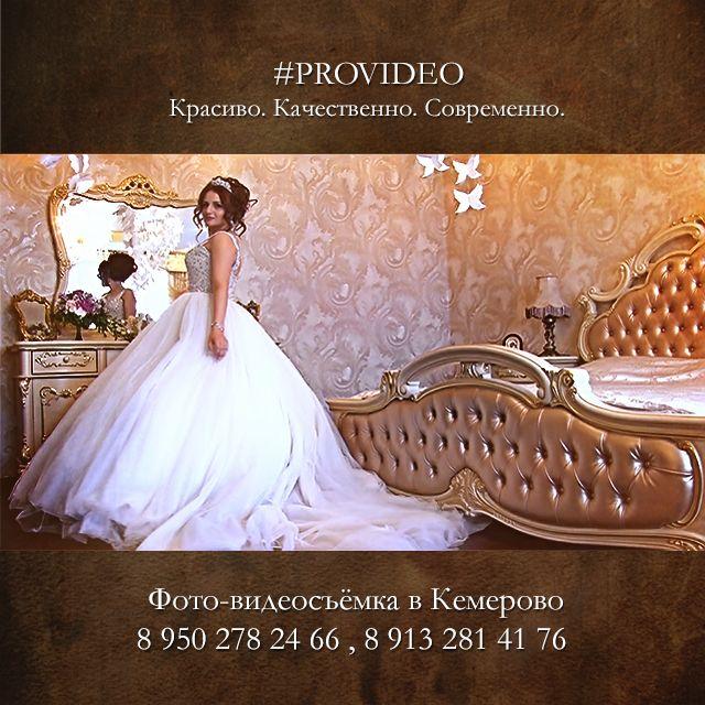Фото 3981287 в коллекции Портфолио - Видеостудия Provideo
