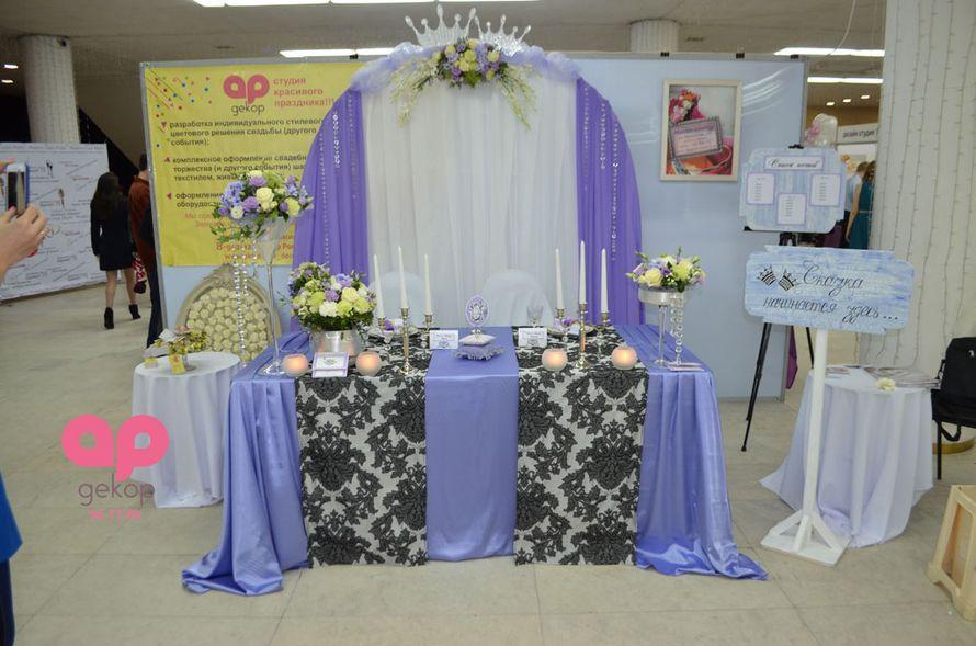 Свадебная выставка Амуры шепчут - фото 1651087 АрДекор - флористы