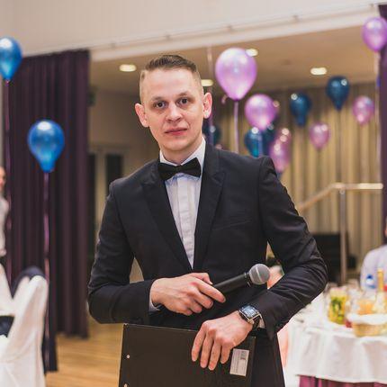 Проведение свадьбы - ведущий без DJ