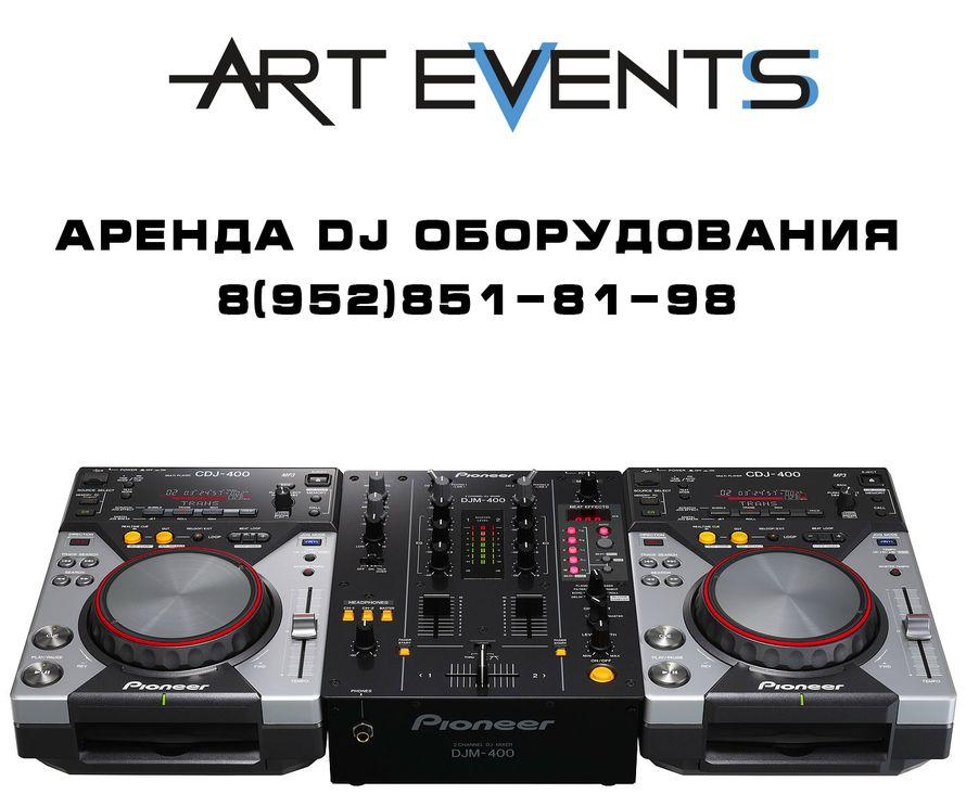 Фото 1705117 в коллекции Прокат звука - Студия Art-Events - аренда оборудования