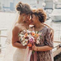 Свадебное Агентство АННАнас 8903 012 1122