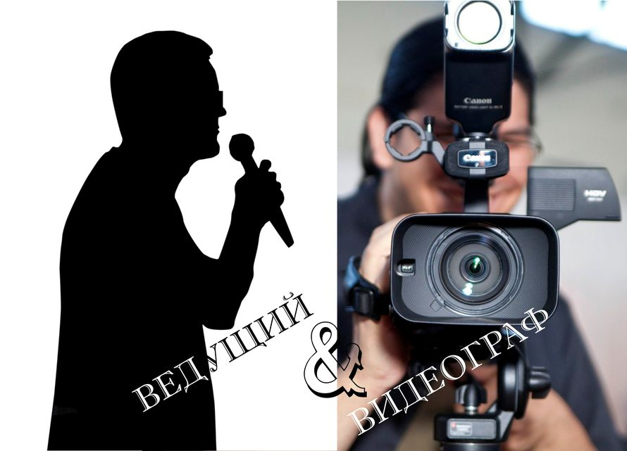 Видеосъёмка мероприятий, 1 час