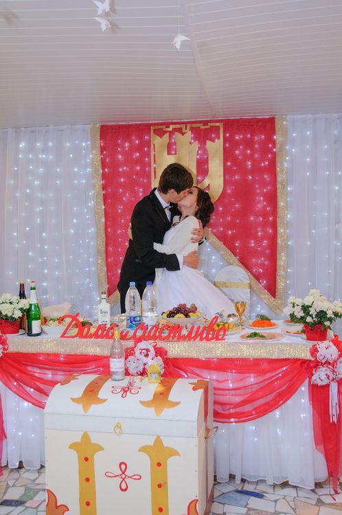 стол жениха и невесты