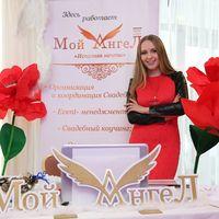 """Выставка """"Miass Wedding 2014"""" Организатор Шоу-программы"""