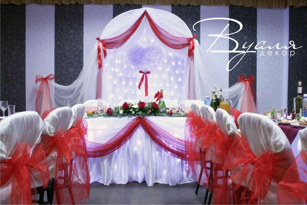 """Фото 1790797 в коллекции Мои фотографии - Студия свадебного дизайна """"Вуаля декор"""""""