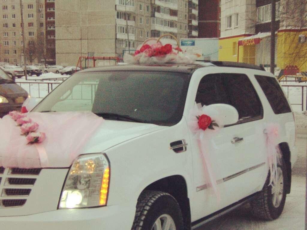 """Фото 12179078 в коллекции Украшение на свадебное авто. - Дизайн-студия """"Ярко"""""""