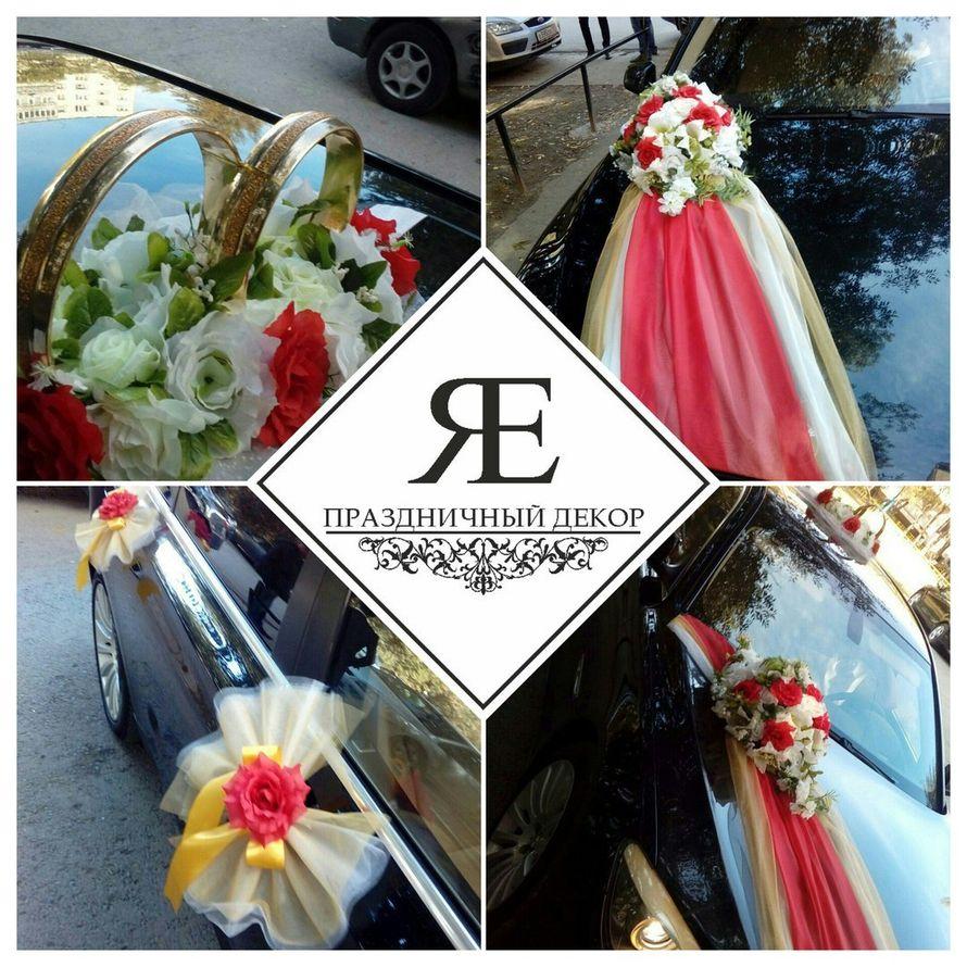 """Фото 17469650 в коллекции Украшение на свадебное авто. - Дизайн-студия """"Ярко"""""""