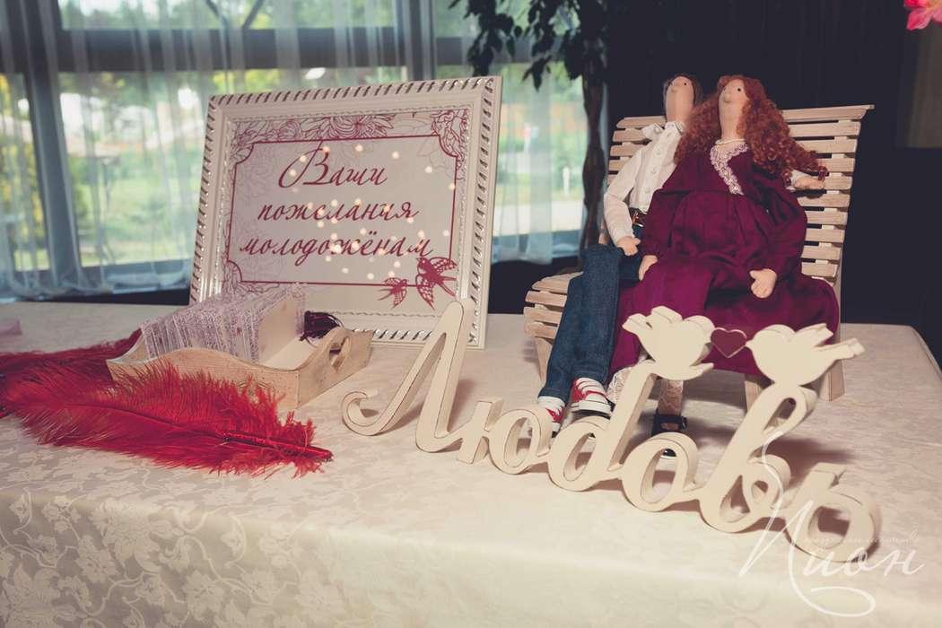 Поздравление на свадьбу кристине и андрею