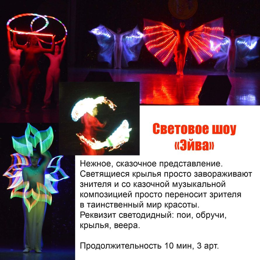 """Фото 16088050 в коллекции Цирковые номера - Эстрадно-цирковая студия """"Сказочный мир"""""""
