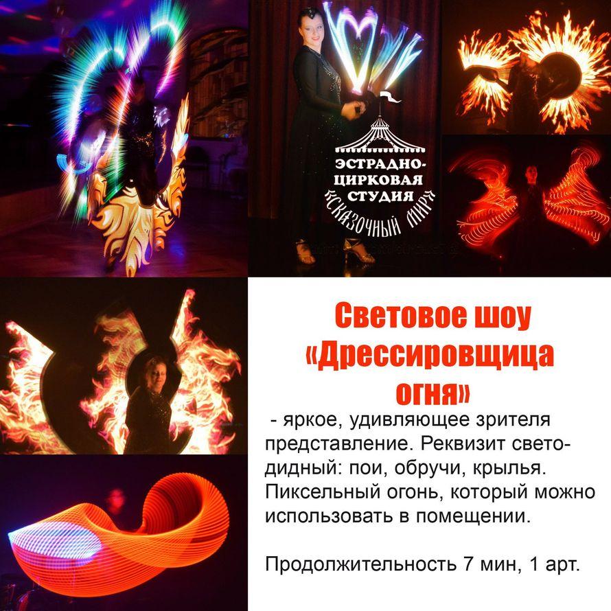 """Фото 16088054 в коллекции Цирковые номера - Эстрадно-цирковая студия """"Сказочный мир"""""""