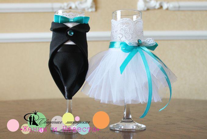 Бокалы на свадьбу своими руками жених и невеста из лент