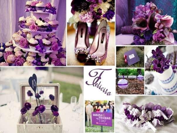 Фиолетовая свадьба - фото 1918485 Felicita! декор