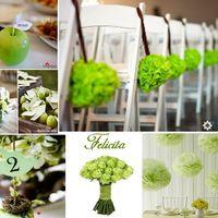 Салатовая свадьба