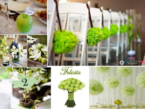 Салатовая свадьба - фото 1918487 Felicita! декор