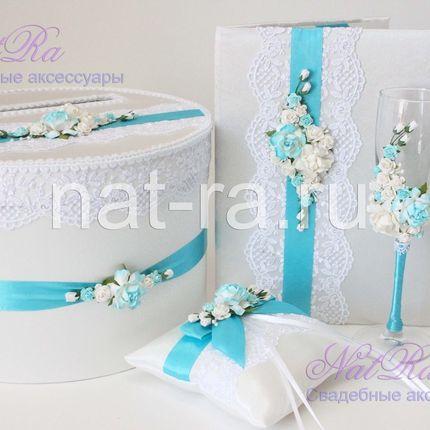 Набор свадебных аксессуаров в бирюзовом цвете