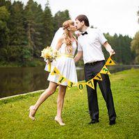 Ольга и Владимир, желтая свадьба!)