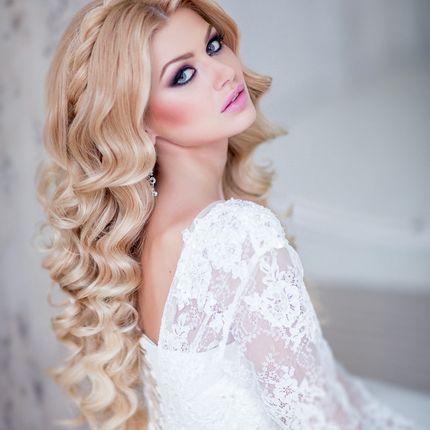 Смена образа для невесты