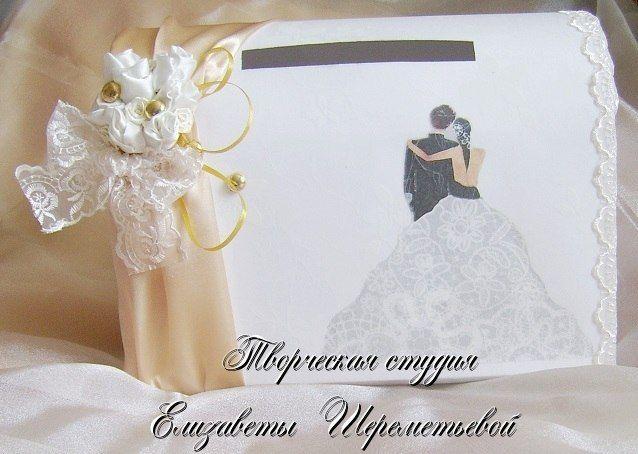 Фото 15916050 в коллекции Пригласительные ручной работы и открытки на заказ - Декор, флористика от салона Елизаветы Шереметьевой