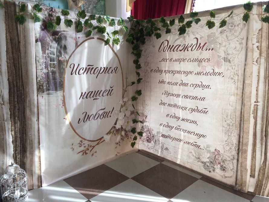 Фото 15916126 в коллекции Пригласительные ручной работы и открытки на заказ - Декор, флористика от салона Елизаветы Шереметьевой