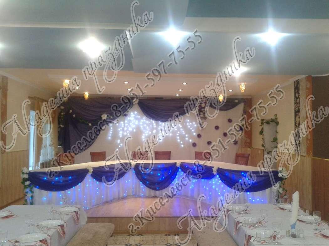 Фото 1995357 в коллекции Оформление свадебного зала - Академия Праздника - оформление свадеб