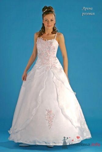 """Арина, розовое - фото 15012 Свадебный салон """"Хельга"""""""
