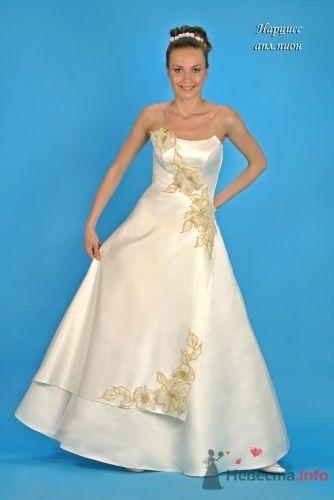 "Нарцисс, золото - фото 15062 Свадебный салон ""Хельга"""