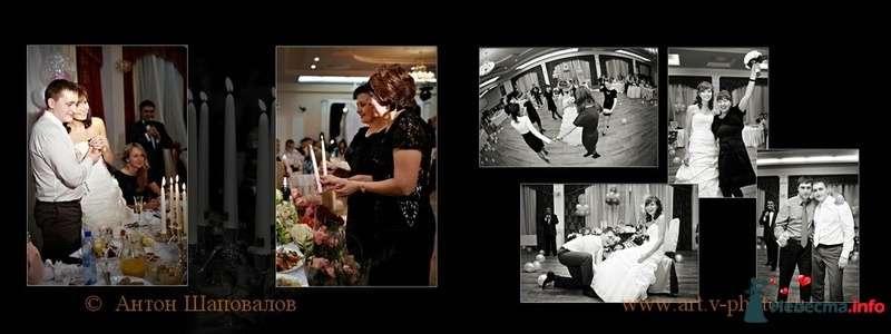 Фото 107675 в коллекции Свадебная фотокнига Владимира и Ирины. 12.02.2010 - Свадебные фотографы StoryOfMoments