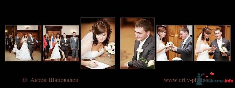 Фото 107699 в коллекции Свадебная фотокнига Владимира и Ирины. 12.02.2010 - Свадебные фотографы StoryOfMoments