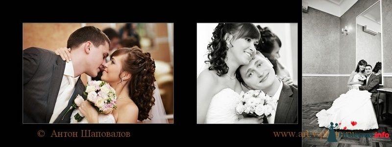 Фото 107701 в коллекции Свадебная фотокнига Владимира и Ирины. 12.02.2010 - Свадебные фотографы StoryOfMoments