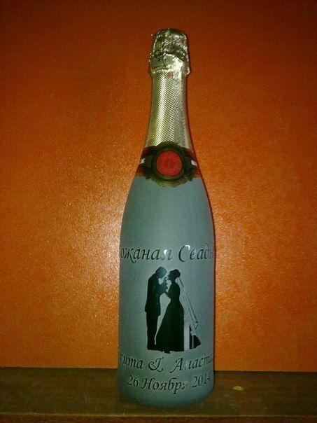 Свадебное шампанское - фото 3972439 Декор-Фэнтези - аксессуары, сувениры