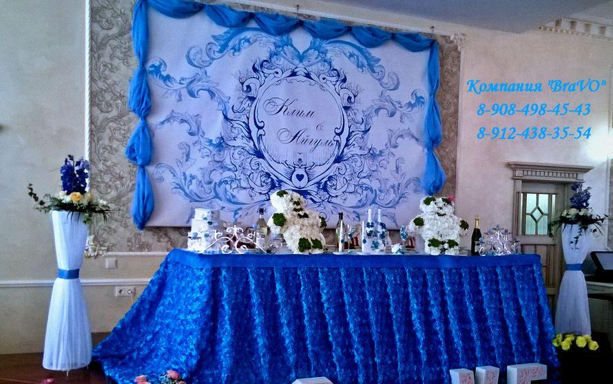 """Свадьба с насыщенно-голубым тоном в сочетании с белым тоном и цветом айвори - фото 2705406 """"Bravo"""" - студия декора"""