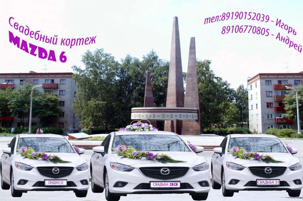 Фото 2040902 в коллекции Мои фотографии - Свадебный кортеж Mazda 6