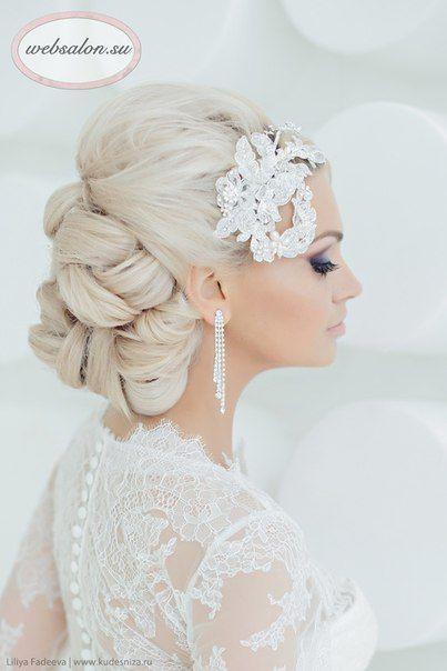 Фото 2062460 в коллекции Свадебный образ -  Свадебный стилист Дарья Родионова