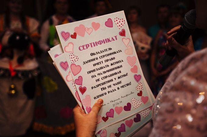 Оригинальные подарки на конкурсы на свадьбу 20