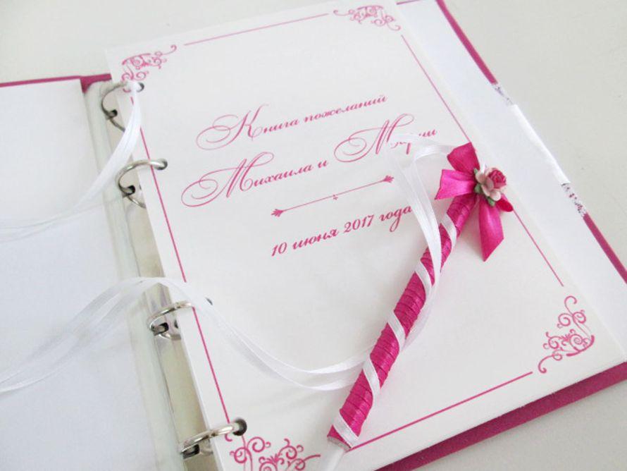 Фото 17467050 в коллекции Свадебные аксессуары - Студия декора One day