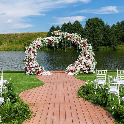 Площадки для выездной церемонии регистрации брака