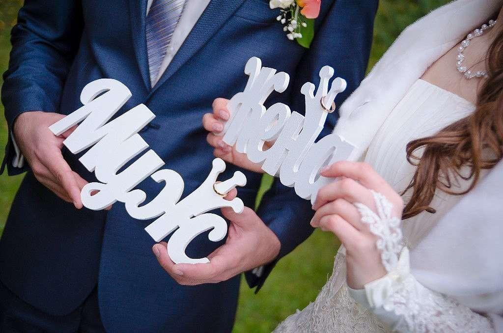 фотосессия с датой свадьбы правило
