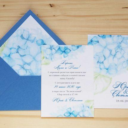 "Приглашение на свадьбу ""Hydrangea"""