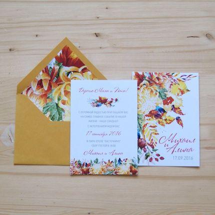 """Приглашение на свадьбу """"Осень"""""""
