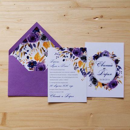 """Приглашение на свадьбу """"Fiolet"""""""