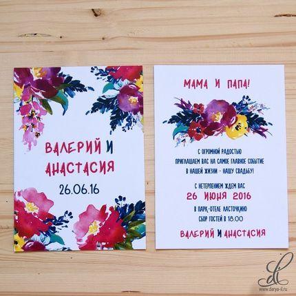 """Приглашение на свадьбу """"Краски"""""""