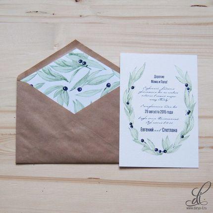 """Приглашение на свадьбу """"Olives"""""""
